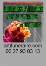 fleurs-tissus-tergal